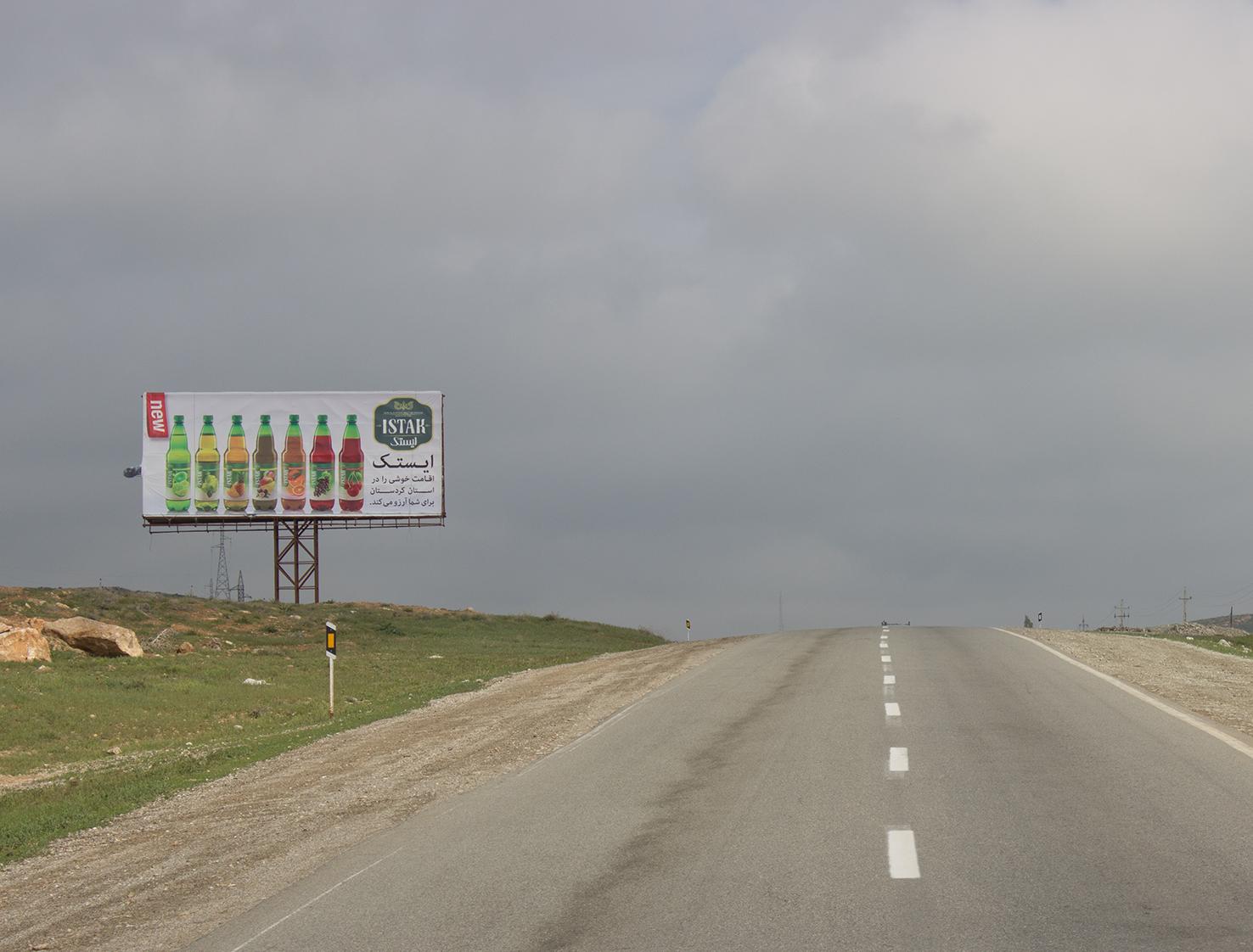 بیلبورد تبلیغاتی محور دیواندره ، سقز کیلومتر ۱۰ جنب روستای ظفر آباد