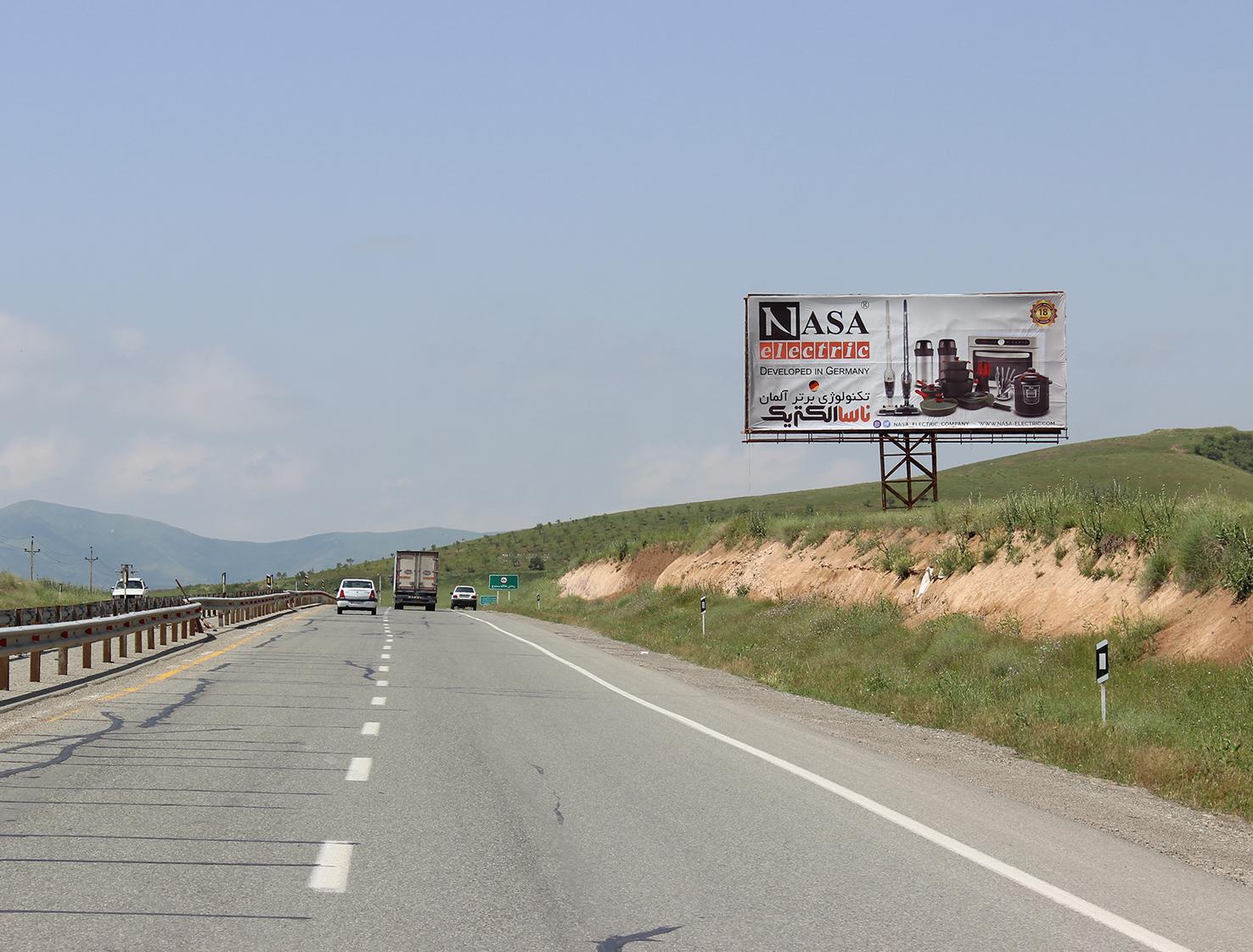 بیلبورد تبلیغاتی محور سقز ، بانه کیلومتر ۱