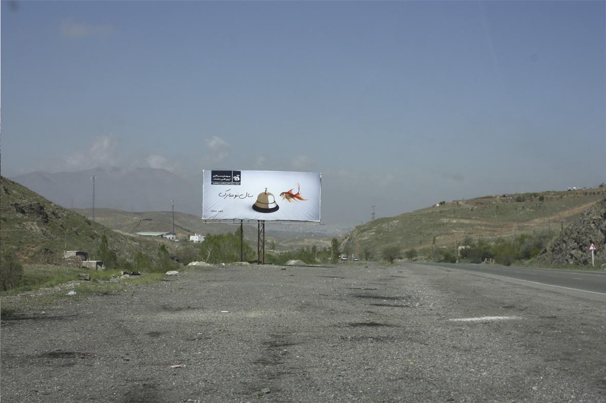 بیلبورد تبلیغاتی محور همدان ، سنندج