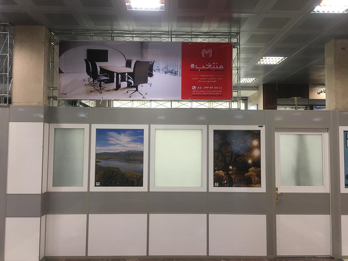 بیلبورد تبلیغاتی سالن انتظار فرودگاه سنندج