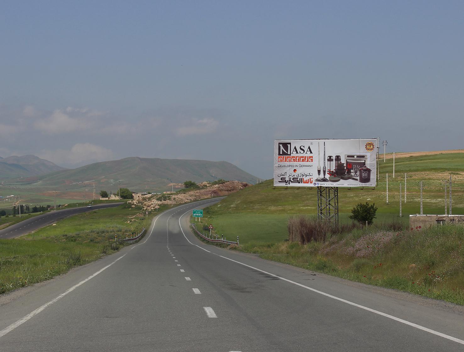 بیلبورد تبلیغاتی محور دیواندره ، سقز کیلومتر ۹ سقز
