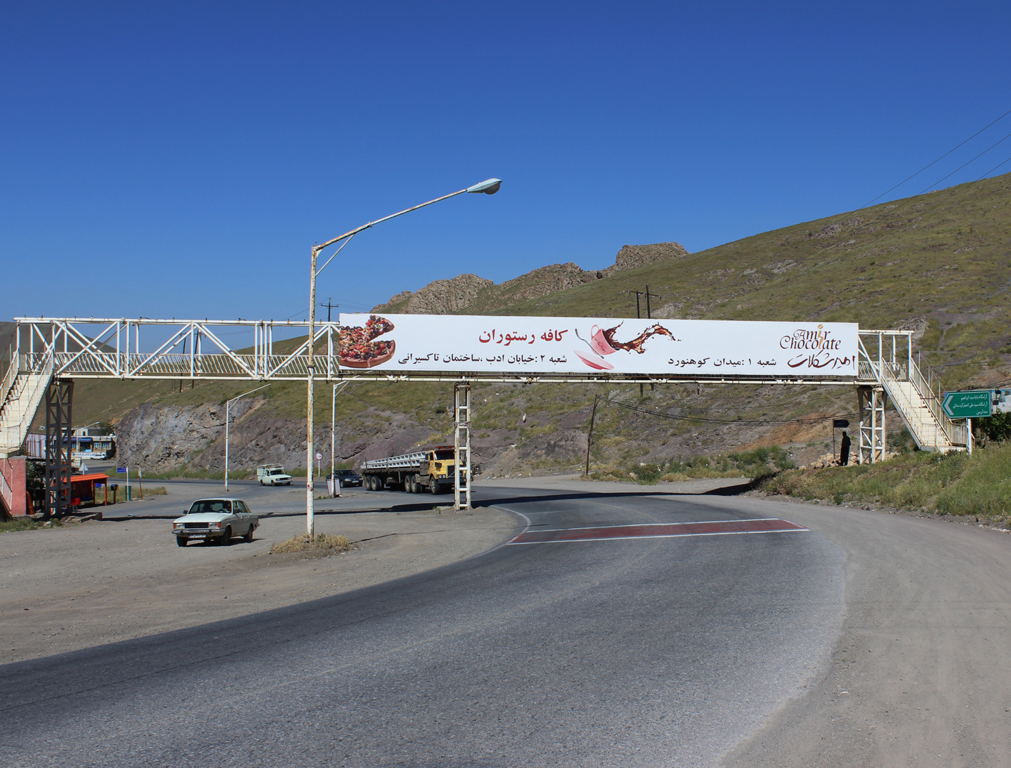 بیلبورد تبلیغاتی محور همدان سنندج ، پل عابر پیاده روستای صلوات آباد