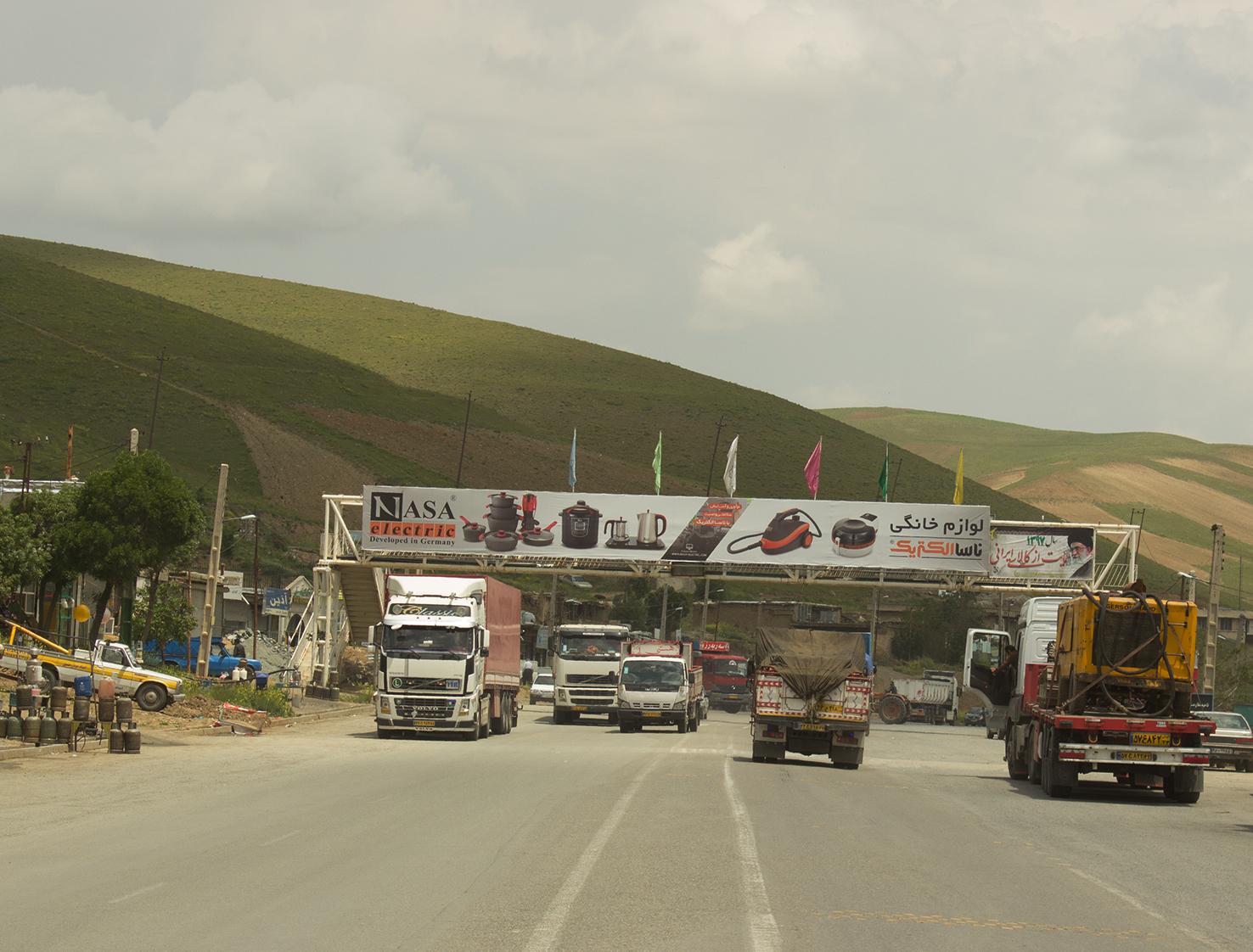 بیلبورد تبلیغاتی پل عابر پیاده محور سنندج ، دیواندره روستای حسین آباد