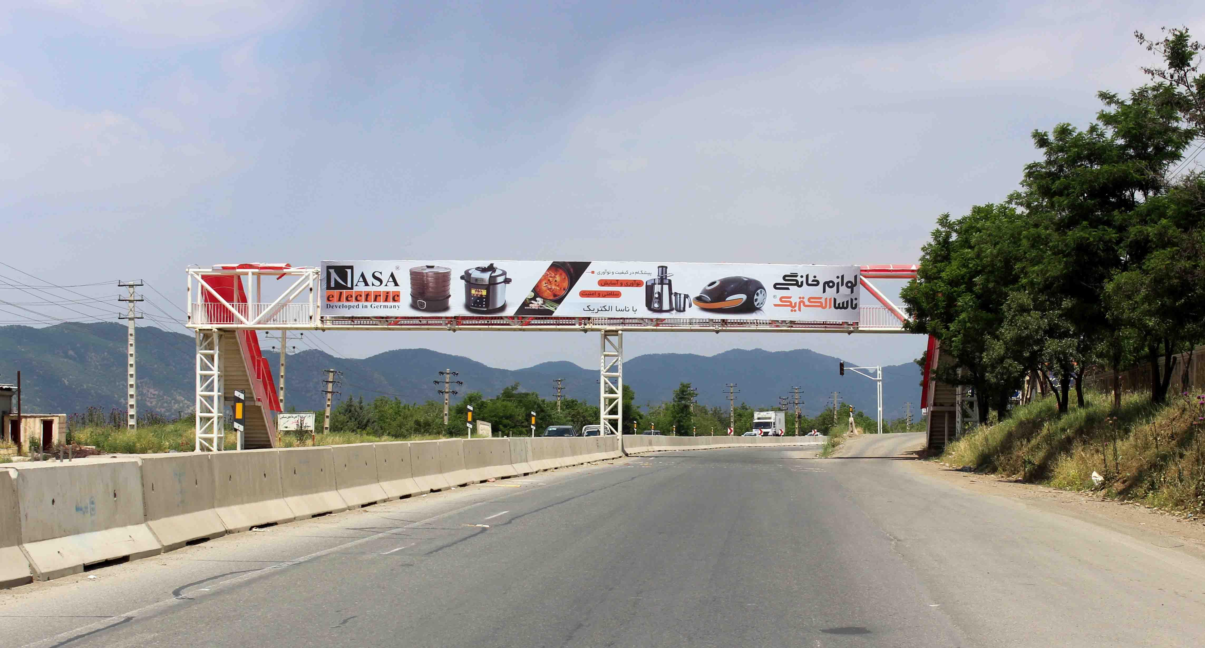 بیلبورد تبلیغاتی پل عابر پیاده محور سنندج ، مریوان پل عابر پیاده جنب دانشگاه آزاد