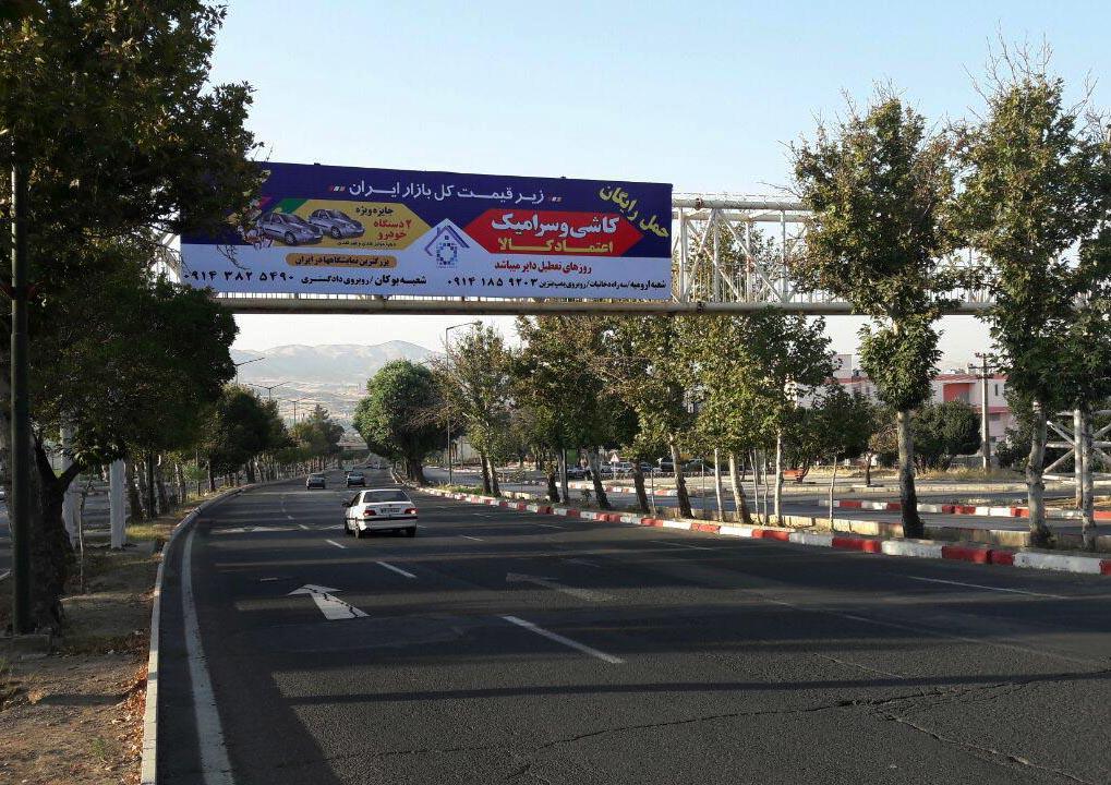 بیلبورد تبلیغاتی پل عابر پیاده بلوار پاسداران سنندج جنب شهرک پیام دید از میدان آزادی