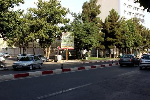 استند فک متحرک پاسداران نبش مجتمع تجاری کردستان