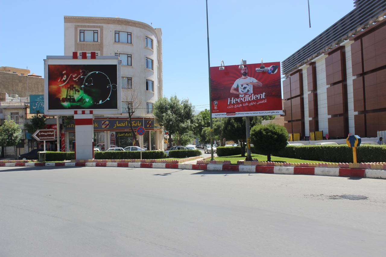بیلبورد تبلیغاتی خیابان پاسداران میدان شهرداری جنب مجتمع هورام